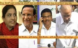 Many candidates from T and Seemandhra lose by narrow margins