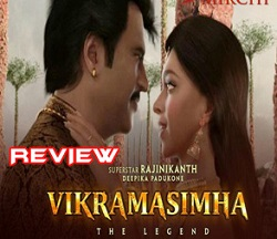 vikramasimha-telugu-movie-review-rating