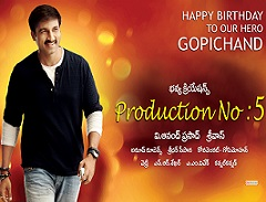 Gopi-Chand-Birthday-Poster