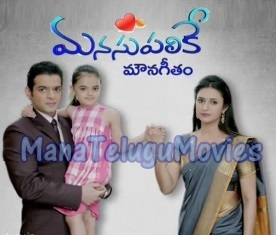 Manasu Palike Mouna Geetham – E389 – 27th Nov