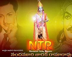 NTR-Mahaganudu647x450