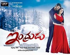 Vishal-Indrudu-Movie