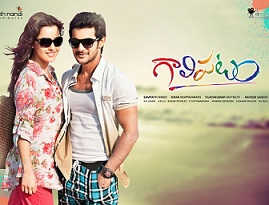 Gaali Patam Movie 1st Look Posters