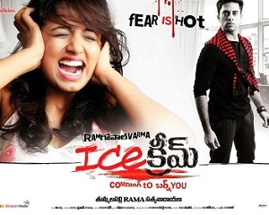 Ice Cream Movie Latest Posters