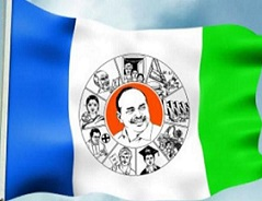ysrcp-party-flag-647x450