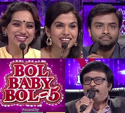 Bol Baby Bol – 6 –  E126 – 26th Jul