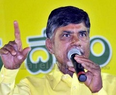CBN-WIN-ELECTION647x450