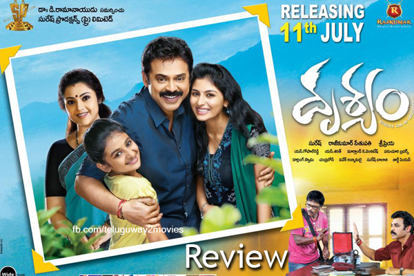 Drushyam-Movie-Review