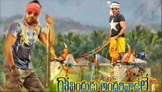 Govindudu-Andari-Vadele