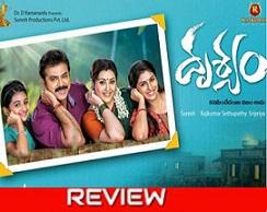 Venkatesh-Drishyam-Telugu-Movie-Review-Rating647x450