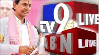 abn-tv9