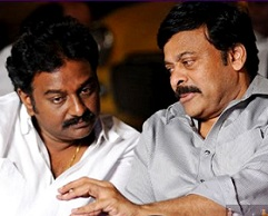 chiranjeevi-vinayak-movie_1404479400