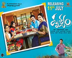 Drishyam Movie Release Wallpapers