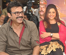 Drishyam Success Meet Photos