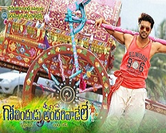 govindudu-andarivadele-movie