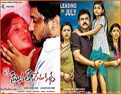telugu-films-censor_1406548610