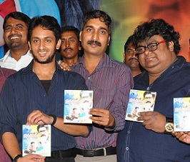 Vinara Vema Movie Audio Launch Photos