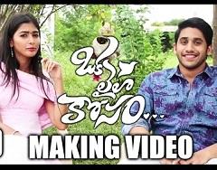 Aagadu Teaser