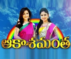 Aakasamantha Telugu Serial -E209 – 28th May