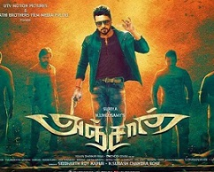 Anjaan-movie647x450 (1)