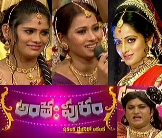 Anthahpuram – TV Stars Comedy Show – E17 – 5th Nov
