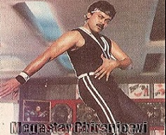 Pic Talk: Chiranjeevi – Tollywood's Michael Jackson