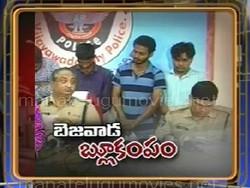 24 girls fall prey to a blue film gang in Vijayawada