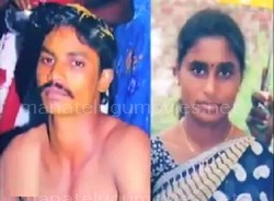 Wife Kills Husband for Lover, Unhappy with Sex Life