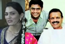 Heroine Rape case againist Railway Minister's Son Karthik Gowda