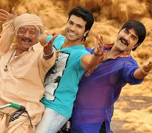 Ram Charan,Srikanth,Praksh Raj stills from GAV