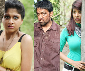 Ice Cream-2 Movie Stills