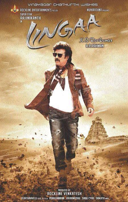 Lingaa-First-Look-Poster-HD