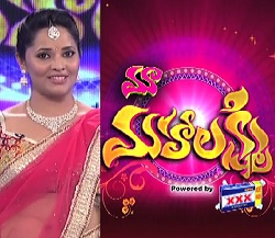 Anasuya's Maa Mahalaxmi – E 5- 22nd Aug