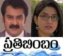 Prathibimbam Daily Serial- E203 – 04th  Jun
