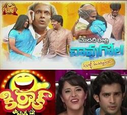 Anasuya's Kiraak Comedy Show – Modati Raatri Chavu Gola  – 28th Aug