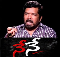 Nene – Posani Krishna Murali Self Interview – Full Episode