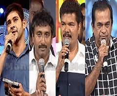Celebs Speech At Aagadu Audio Launch