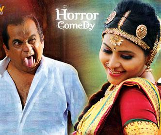 brahmanandam - anjali