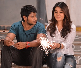 Joru Movie Latest Stills