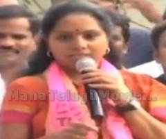 People reject Pawan Kalyan : TRS Kavitha