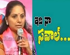TRS Kavitha Satires On Jaggareddy
