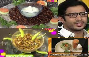 Maa Voori Vanta-2 – E 12- 26thAug -Ragi Pindi Tho Sarwa Pindi,Mirchi Dhaniya Curry