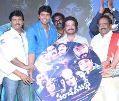 Panchamukhi Movie Audio Launch Photos
