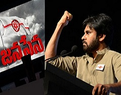 Jana Sena To Merge With BJP?