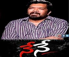 Nene – Posani Krishna Murali about his rude behaviour