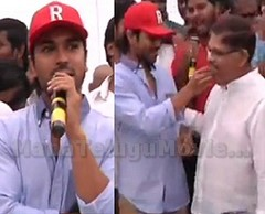 Ramcharan @ Chiranjeevi's Birthday Celebration