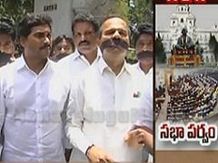 YS Jagan protests infront of AP Assembly