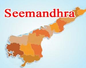 seemandra