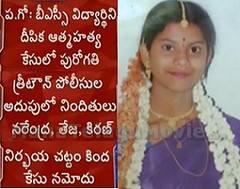 3 boys arrested in Eluru girl Deepika suicide case