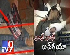 Man stuck between train and platform in Warangal, rescued